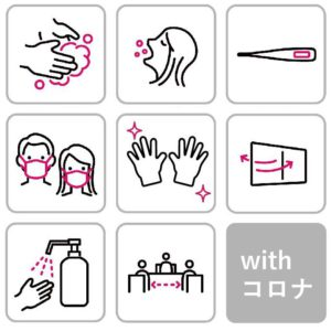 corona_pictogram_YMV_catch